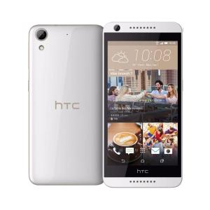 HTC Desire 626 16GB  - White Verizon