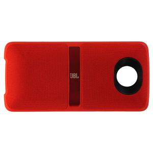 Speaker Wireless JBL SoundBoost 2 - Red
