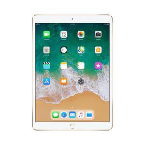 """iPad Pro 9,7"""" 1st Gen (March 2016) 32GB - Gold - (Wi-Fi + GSM/CDMA + LTE)"""