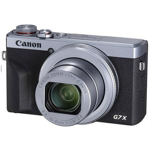 Compact Canon Powershot G7X Mark III - Black/Silver