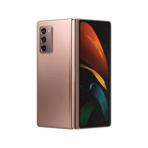 Galaxy Z Fold2 5G 256GB - Mystic Bronze - Fully unlocked (GSM & CDMA)
