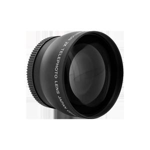 Lens for Nikon Vivitar 2.2X 52mm - Black